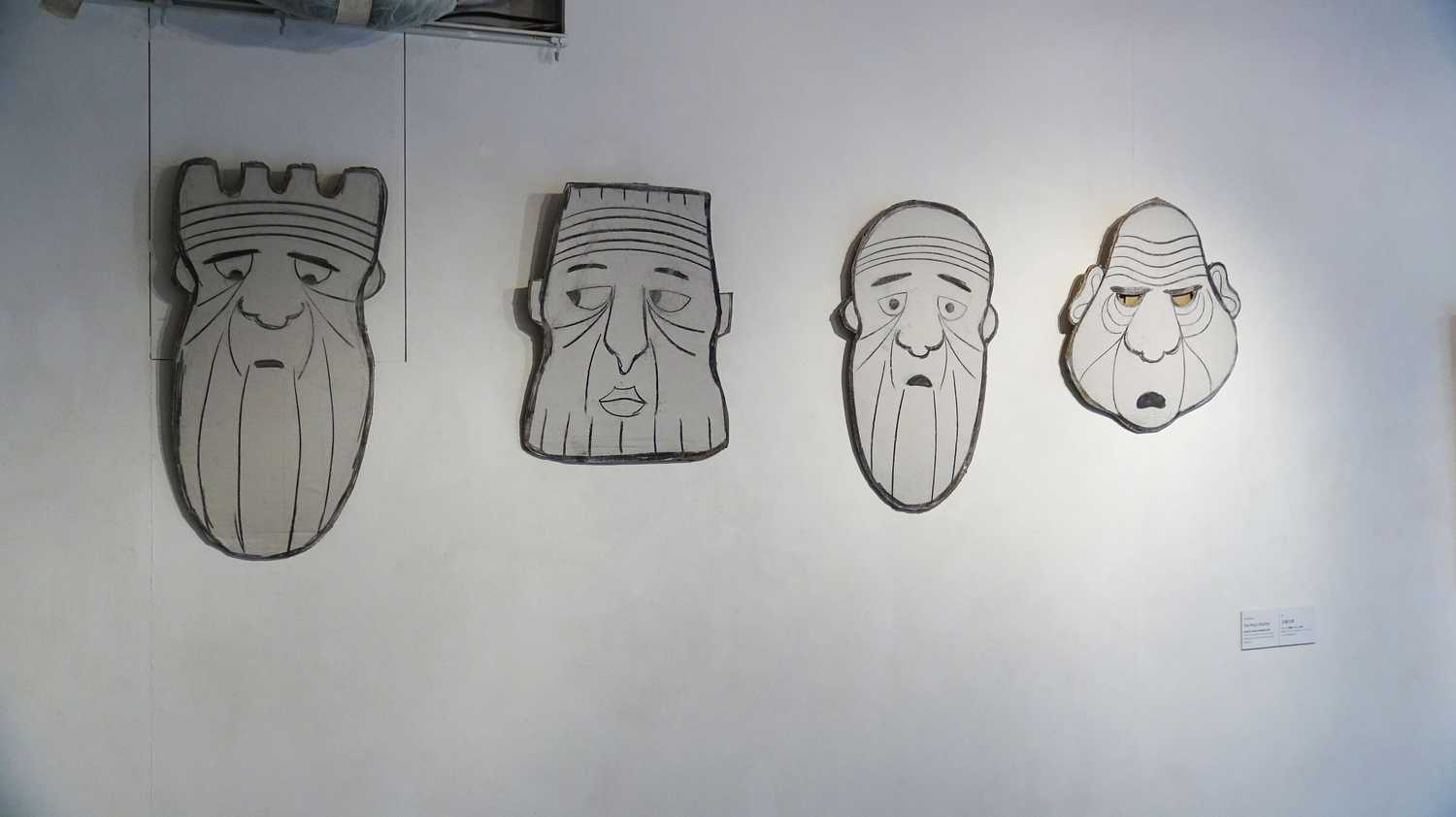 wall masks